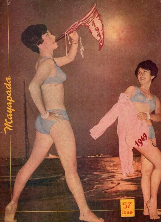 majalah dewasa jadul oldies goldies pinterest