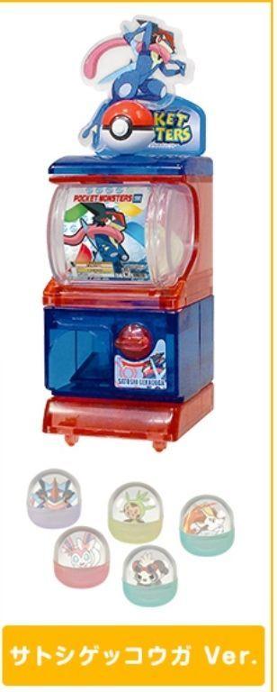 Tomy Pokemon XY&Z Pikachu Mini vending machine Ash's Greninja #TOMY