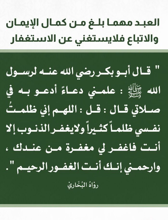 Pin By نشر الخير On أحاديث سيدنا محمد صلى الله عليه وسلم Islamic Quotes Peace Be Upon Him Quotes