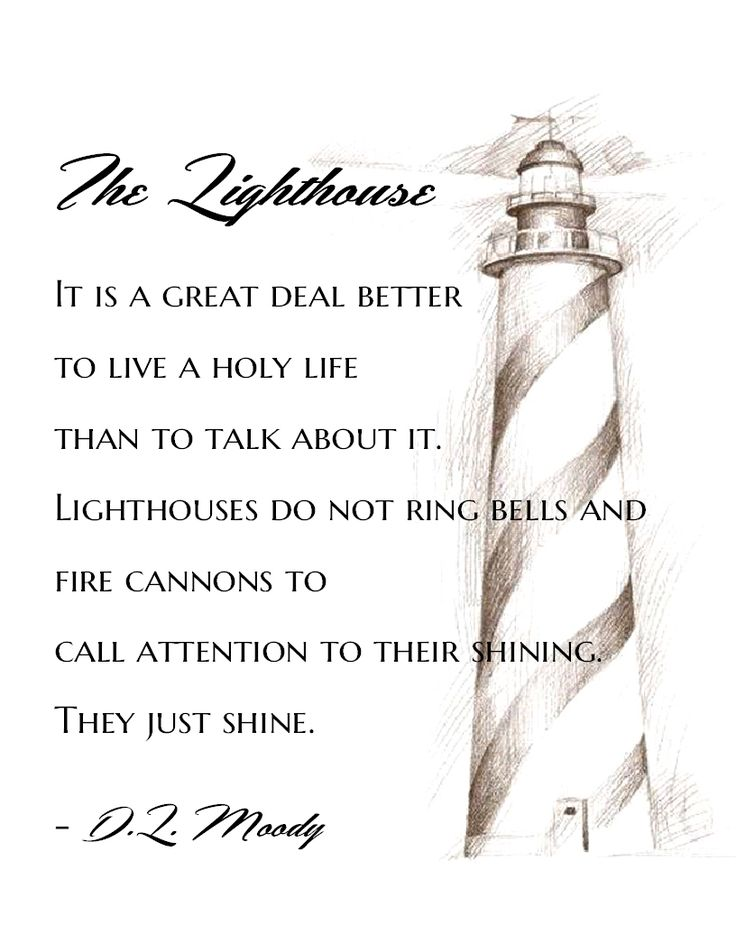 Famous Lighthouse Quotes