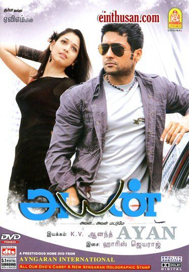 Ayan Tamil Movie Online - Surya and Tamanna. Directed by K. V. Anand. Music by Harris Jayaraj. 2009 [U/A] w.eng.subs