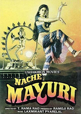 Nache Mayuri, a biography of the Indian dancer Sudha Chandran, who turned to acting following the loss of a leg in an accident in May 1981.