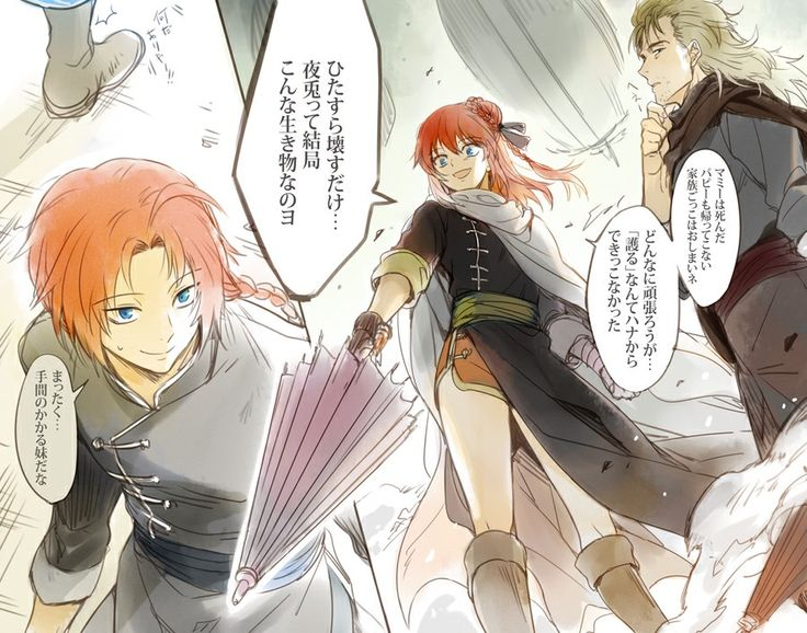 I really love this pic! I wonder how it will be like if Kamui and Kagura were in each other's places...
