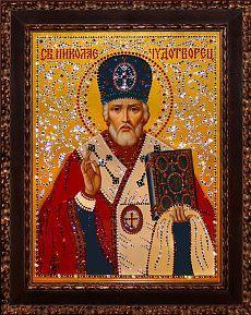 Николай Чудотворец (короткая молитва).