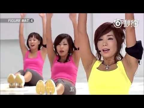 鄭多燕2016最新版適合亞洲人的七式瘦腰收腹操,在家就能練!時長9分鐘 ...