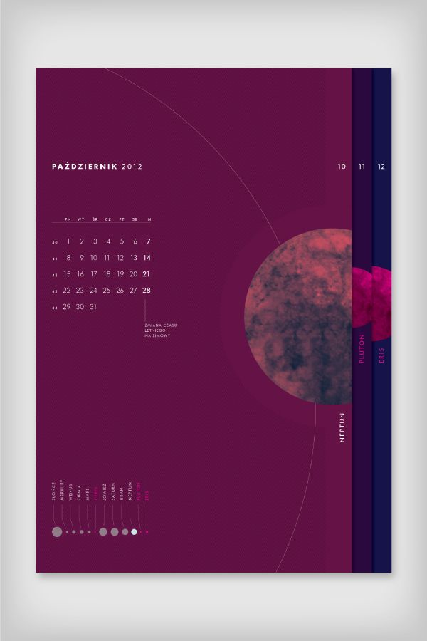 Calendar Planetarium on Behance