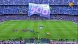Camp Nou pay tribute to Lionel Messi