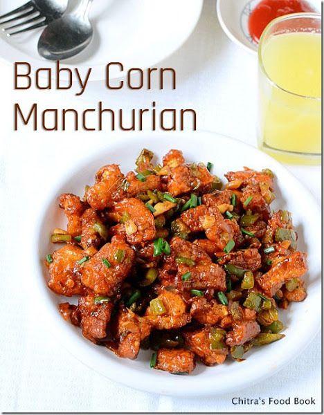 Crispy baby corn manchurian - Baby corn recipes !