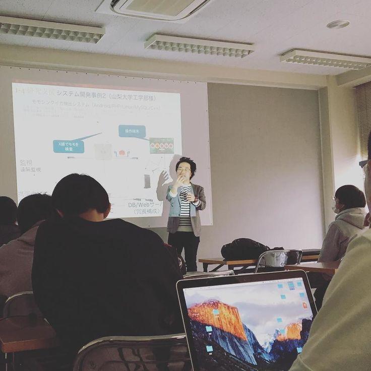 山梨情報専門学校にて事業紹介と講義をする弊社清水 桃の果実から害虫を検出するシステムのお話をしている図  #web #webdesign #iot #development #application #app #design #iphone #android #mobile #ui #ux #digital #japan #cosmoway #ig_japan #momo #seminar #アプリ #デザイン #便利 #スマホ #甲府 #山梨 #日本 #山梨情報専門学校 #講義 #桃 #モモシンクイガ by cosmoway_inc