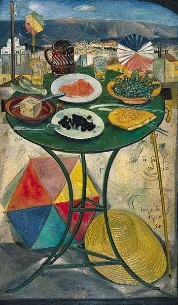 Painting by Spyros Vasiliou (1902-1985)