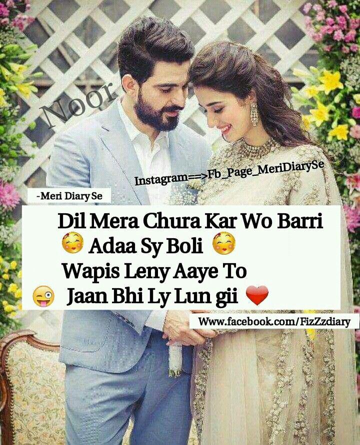 Tumhary Liy To Jaan B Hazir Ha Jaana . :'D