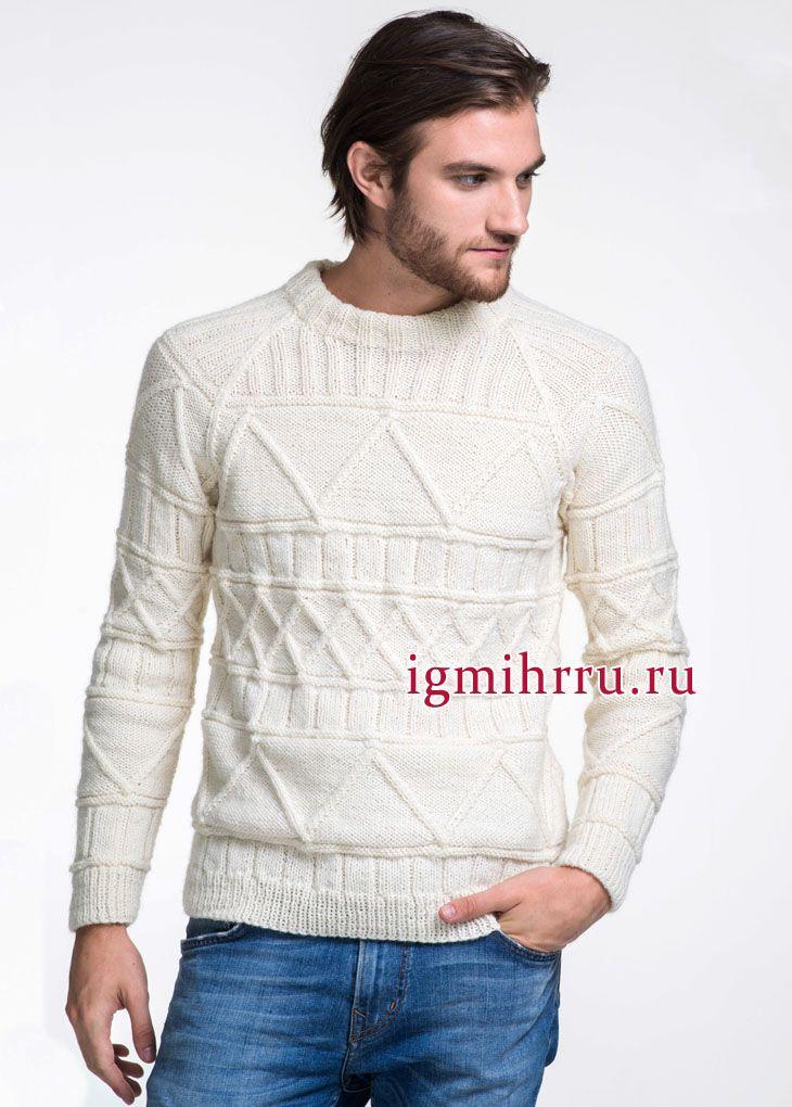 мужской свитер вяжем на пуговицах