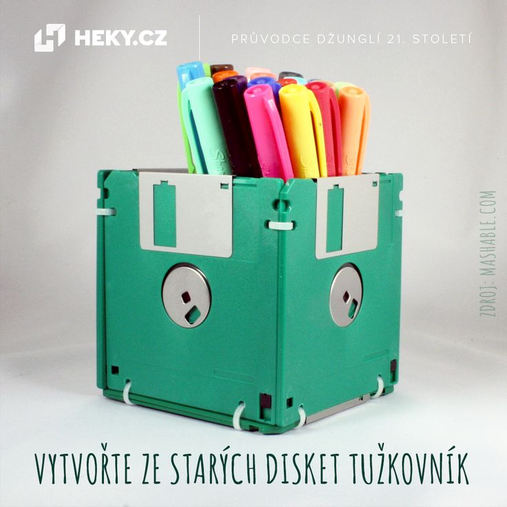 Nevyhazujte staré diskety, využijte je ještě kreativním způsobem
