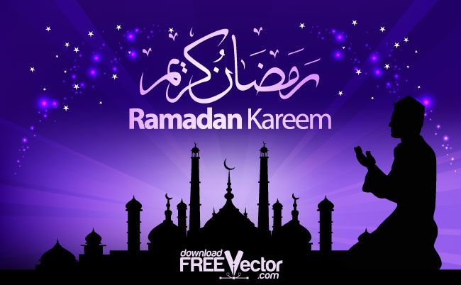 Ramzan mubarik to all my friends