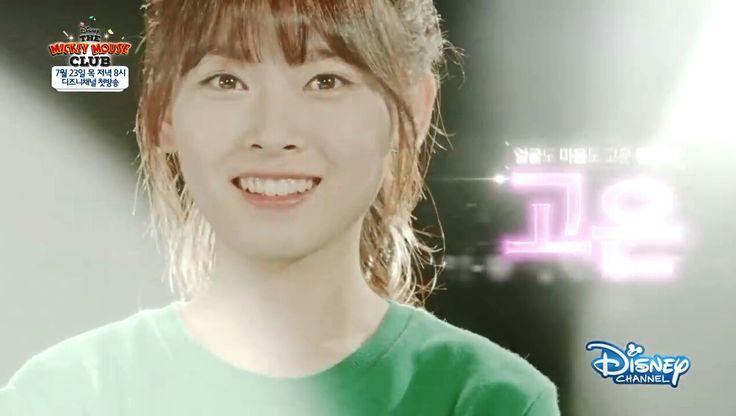 SM Rookies Koeun