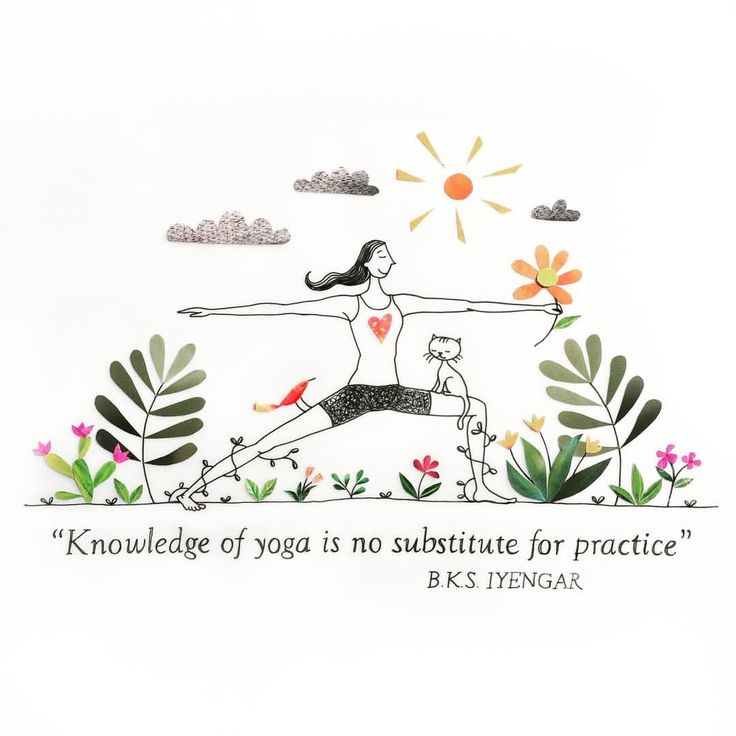 Knowledge is no substitute for practice!