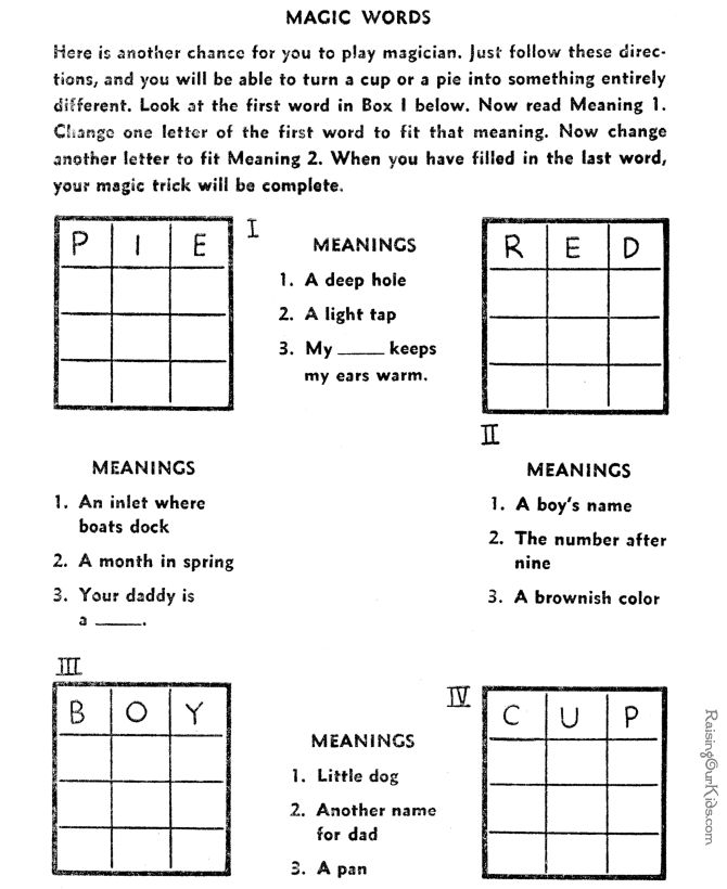 This is a graphic of Effortless Printable Free Crossword Puzzle