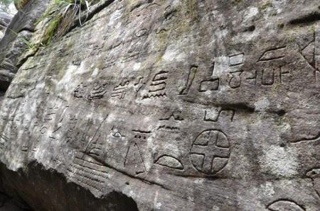Ancient Egyptians in Australia