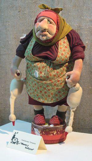 Perm Gallery dolls - Tanya Nezhdanova
