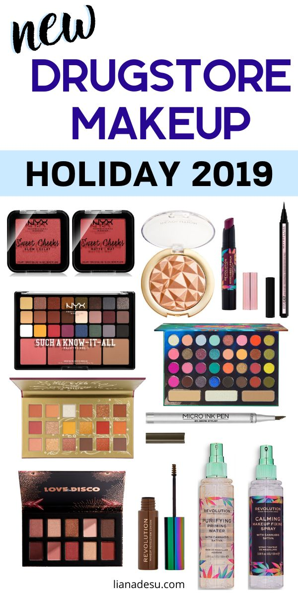 New MustTry Drugstore Makeup Winter/Holiday 2019