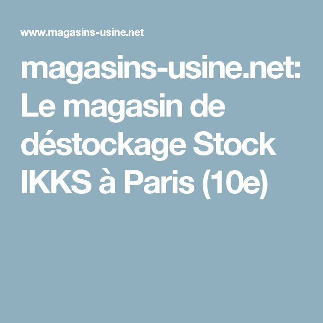 magasin destockage timberland vierzon