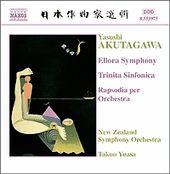 芥川也寸志 全て名曲。 交響三章のフィナーレは快活で豪快さが最高だ! エローラ交響曲は、まるでストラヴィンスキーの春の祭典の様。イメージは、ジャングルの異民族の儀式テーマといった感じだ。