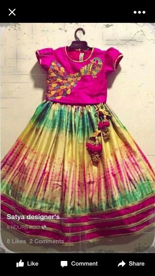 Shebori work lehenga with Peacock work blouse