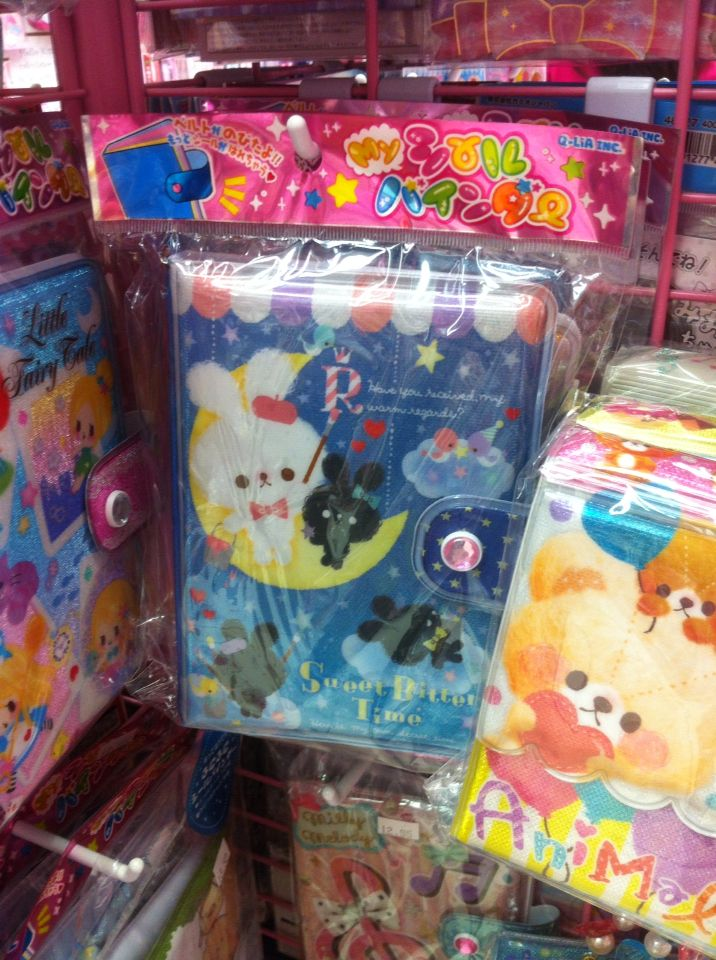 More cute enclosed notepads! Sanrio~
