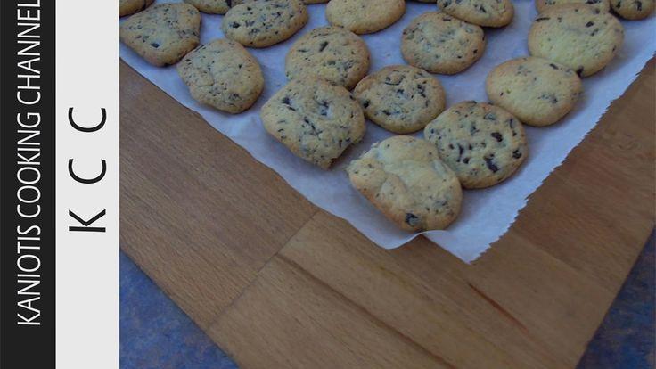 KCC - Cookies