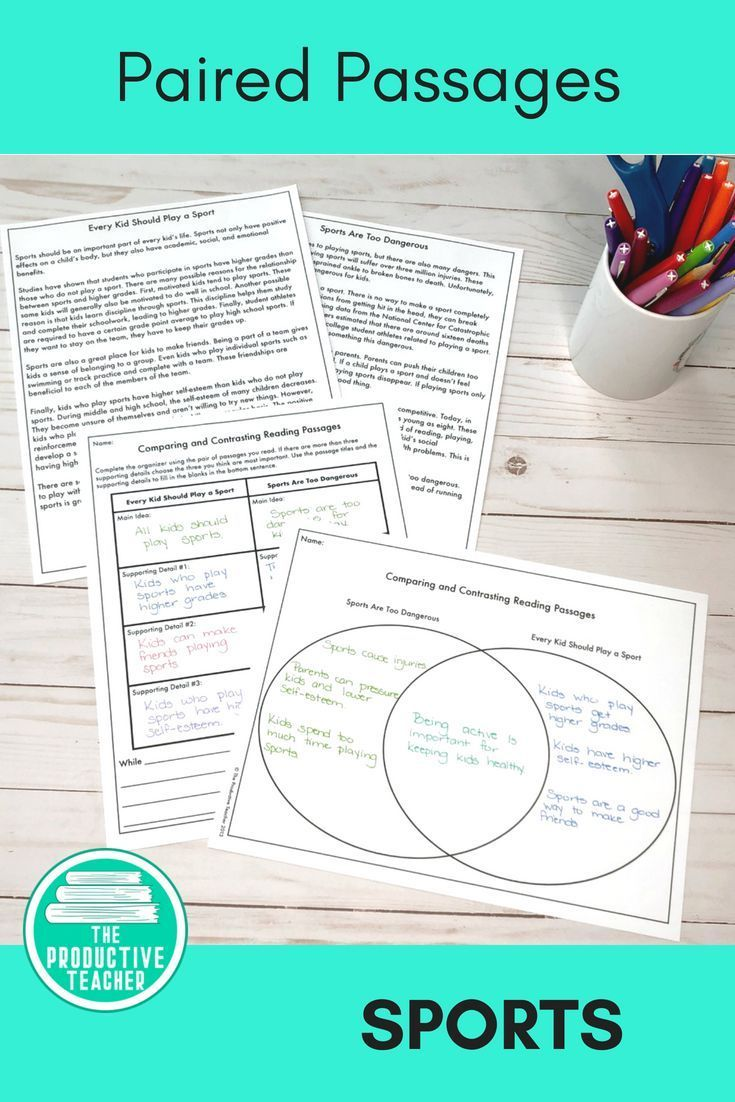 Use Paired Passages In Your Classroom To Teach Students Comparing And Contrasting And Point Of View Paired Passages Reading Passages Upper Elementary Literacy [ 1102 x 735 Pixel ]