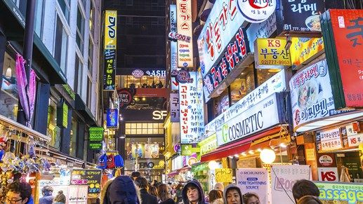 South Korea: Big city life in Seoul, one of Asias largest cities. #urban #neon #signs #kilroy #asia  #city