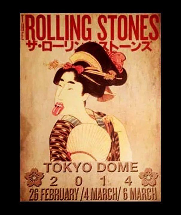 Stones 2014.