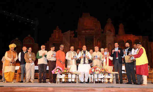 Rajnath Singh Opens Rashtriya Sanskriti Mahotsav in Delhi
