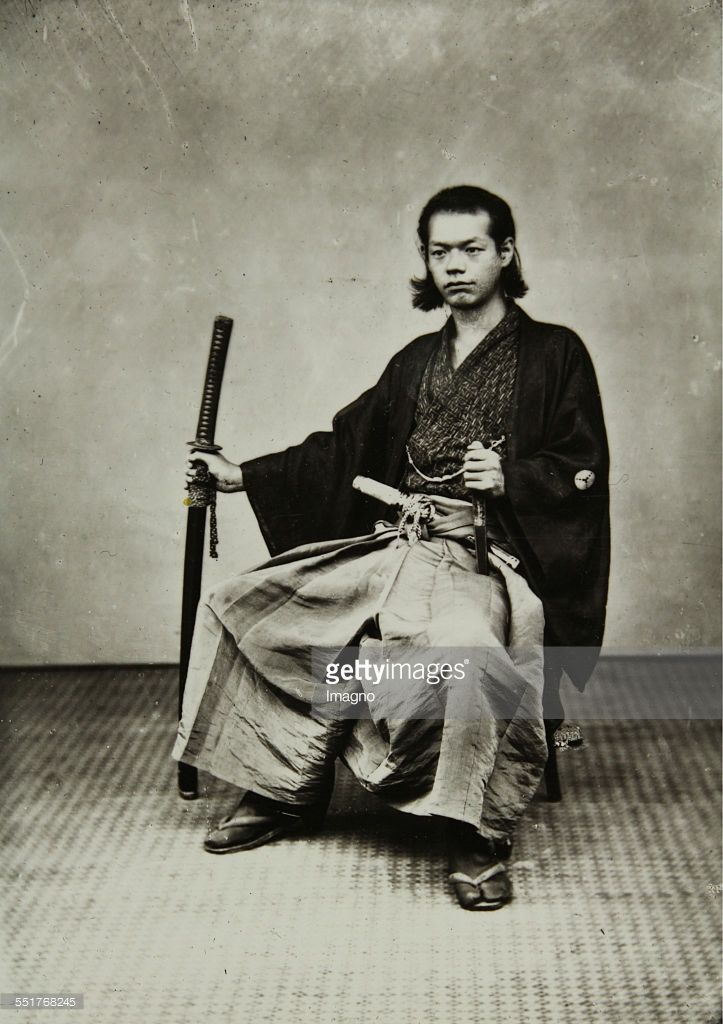 A Jakonin. The highly regarded Jakonins belonged to the fourth class of 8 classes social system and formed the soldieres of the 2nd class (the nobility) as their vassals. 1869/70. Photograph by Wilhelm Burger (No. 597). (Photo by Imagno/Getty Images)