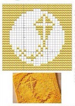 Kite Knit Dishcloths Pattern