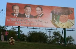 Reality Check: Is Chinese an official language in Pakistan? Latest News