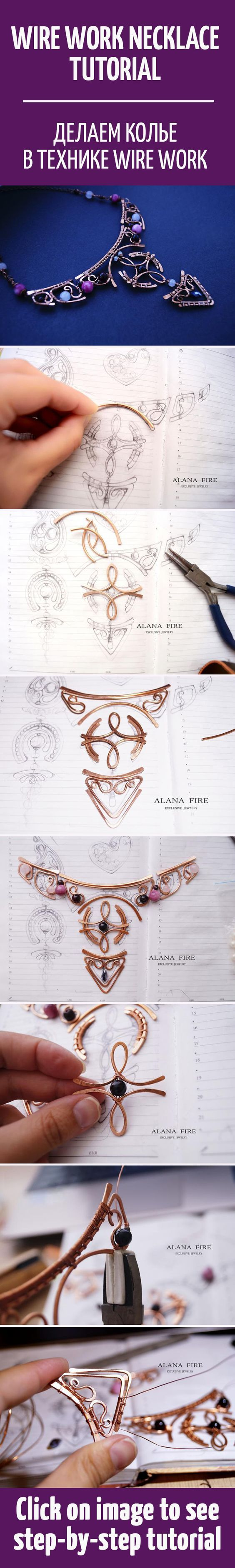 576 best Wrap your Wire images on Pinterest | Wire jewelry ...