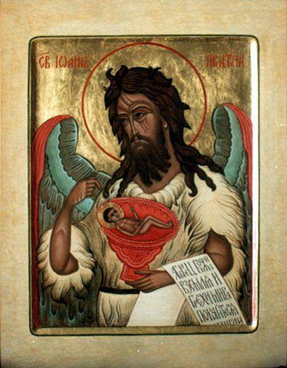 старообрядческие иконы иоанн креститель: 18 тыс изображений найдено в Яндекс.Картинках