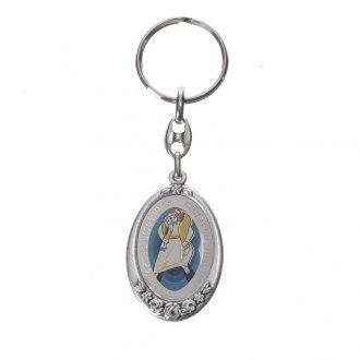 Llavero ovalado con logo Jubileo de la Misericordia | venta online en HOLYART