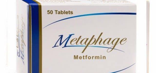دواء ميتافاج Metaphage Metformin Convenience Store Products Tablet