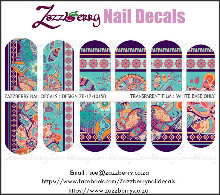 Colorful Ornamental Pattern, R48.00
