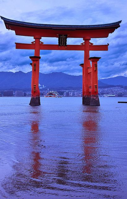 Akinomiyajima Itsukushima Shrine, Hiroshima prefecture Japan