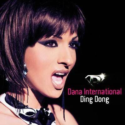 eurovision ding dong lyrics