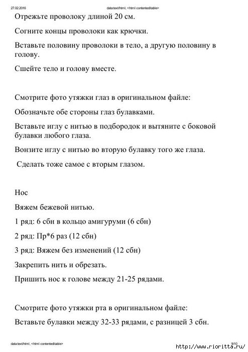 129709492_R__9_.jpg (494×699)