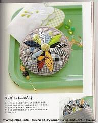 Patchwork Quilts Suzuko Koseki