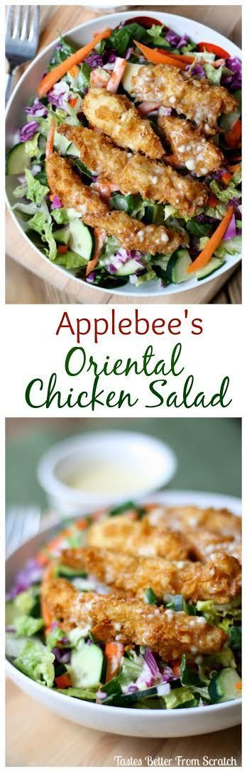 Applebee's Oriental Chicken Salad is my FAVORITE and this copycat recipe is spot on! | tastesbetterfromscratch.com