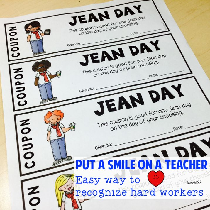 Morale Booster Coupons EDITABLE | Hard work Teacher and Coupons