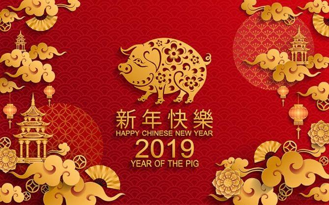 Открытки на китайский новый год 2019