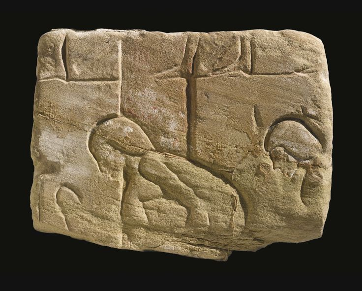 An Egyptian Sandstone Relief Fragment, Karnak, early in the reign of Akhenaten, circa 1353-1345 B.C. | lot | Sotheby's: