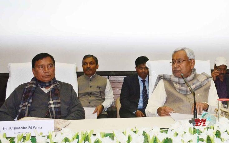 Patna: Nitish Kumar during a seminar - Social News XYZ